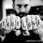 Фото Тату Адама Левина от 21.09.2018 №101 - Adam Levine tattoo - tatufoto.com