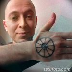 Фото Тату Оксимирона от 18.09.2018 №013 - Oxyimiron Tattoo - tatufoto.com