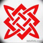 Фото Эскиз тату Квадрат Сварога от 12.09.2018 №009 - Square of Svarog - tatufoto.com