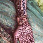 Фото мехенди надписи от 14.09.2018 №011 - mehendi inscriptions - tatufoto.com