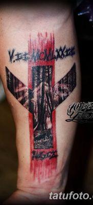 Фото татуировки Руна Мир от 24.09.2018 №006 – tattoo rune world – tatufoto.com