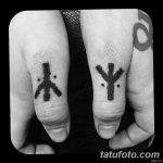 Фото татуировки Руна Мир от 24.09.2018 №008 - tattoo rune world - tatufoto.com