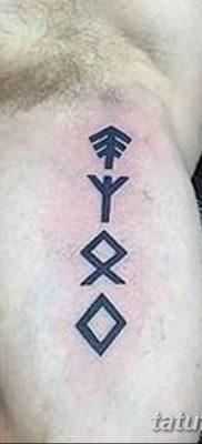 Фото татуировки Руна Мир от 24.09.2018 №012 – tattoo rune world – tatufoto.com