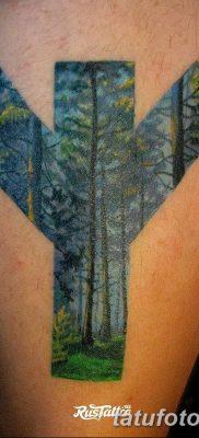 Фото татуировки Руна Мир от 24.09.2018 №017 – tattoo rune world – tatufoto.com