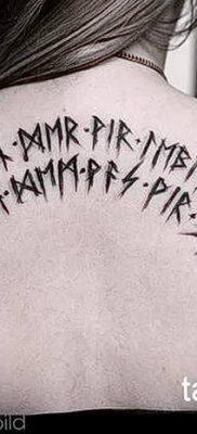 Фото татуировки Руна Мир от 24.09.2018 №025 – tattoo rune world – tatufoto.com
