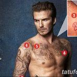 Фото тату Дэвида Бекхэма от 17.09.2018 №003 - tattoo of David Beckham - tatufoto.com