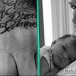 Фото тату Дэвида Бекхэма от 17.09.2018 №017 - tattoo of David Beckham - tatufoto.com
