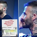 Фото тату Дэвида Бекхэма от 17.09.2018 №019 - tattoo of David Beckham - tatufoto.com