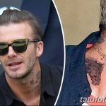 Фото тату Дэвида Бекхэма от 17.09.2018 №027 - tattoo of David Beckham - tatufoto.com