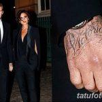 Фото тату Дэвида Бекхэма от 17.09.2018 №043 - tattoo of David Beckham - tatufoto.com