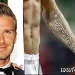 Фото тату Дэвида Бекхэма от 17.09.2018 №069 - tattoo of David Beckham - tatufoto.com