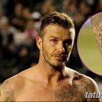 Фото тату Дэвида Бекхэма от 17.09.2018 №070 - tattoo of David Beckham - tatufoto.com