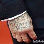 Фото тату Дэвида Бекхэма от 17.09.2018 №076 - tattoo of David Beckham - tatufoto.com