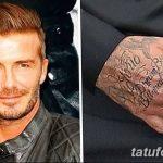 Фото тату Дэвида Бекхэма от 17.09.2018 №090 - tattoo of David Beckham - tatufoto.com