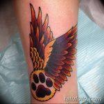 Фото тату кастет от 11.09.2018 №059 - tattoo brass knuckles - tatufoto.com