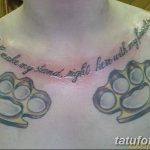 Фото тату кастет от 11.09.2018 №072 - tattoo brass knuckles - tatufoto.com