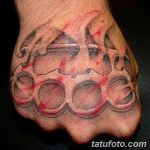 Фото тату кастет от 11.09.2018 №121 - tattoo brass knuckles - tatufoto.com