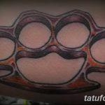 Фото тату кастет от 11.09.2018 №154 - tattoo brass knuckles - tatufoto.com