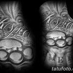 Фото тату кастет от 11.09.2018 №155 - tattoo brass knuckles - tatufoto.com