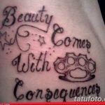 Фото тату кастет от 11.09.2018 №174 - tattoo brass knuckles - tatufoto.com