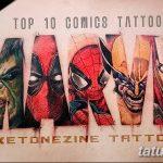Фото тату комиксы супергерои от 03.09.2018 №168 - tattoos comics superher - tatufoto.com
