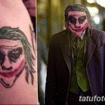 Фото тату комиксы супергерои от 03.09.2018 №217 - tattoos comics superher - tatufoto.com