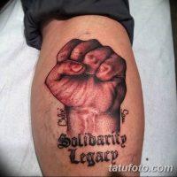 Значение тату кулак