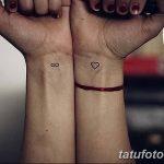 Фото тату линии от 17.09.2018 №076 - line tattoos - tatufoto.com