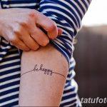 Фото тату линии от 17.09.2018 №127 - line tattoos - tatufoto.com