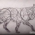 Фото тату линии от 17.09.2018 №161 - line tattoos - tatufoto.com