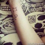 Фото тату линии от 17.09.2018 №278 - line tattoos - tatufoto.com