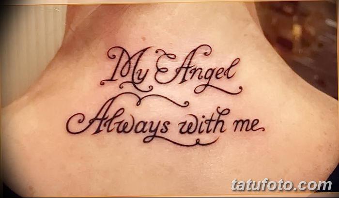 Фото тату мой ангел всегда со мной от 10.09.2018 №016 - my angel is always - tatufoto.com