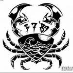 Фото эскизы тату краб рак от 11.09.2018 №035 - sketching tattoo crab cancer - tatufoto.com