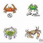 Фото эскизы тату краб рак от 11.09.2018 №040 - sketching tattoo crab cancer - tatufoto.com