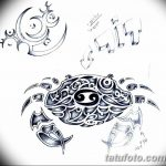 Cancer Zodiac Tribal Tattoos 58 Tribal Zodiac Sign Tattoos Desig