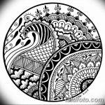 Фото эскизы тату круг от 17.09.2018 №017 - sketching circle tattoo - tatufoto.com