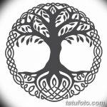 Фото эскизы тату круг от 17.09.2018 №053 - sketching circle tattoo - tatufoto.com