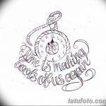 Фото эскизы тату круг от 17.09.2018 №102 - sketching circle tattoo - tatufoto.com