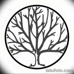 Фото эскизы тату круг от 17.09.2018 №110 - sketching circle tattoo - tatufoto.com