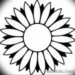 Фото эскизы тату круг от 17.09.2018 №120 - sketching circle tattoo - tatufoto.com