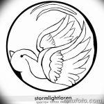 Фото эскизы тату круг от 17.09.2018 №124 - sketching circle tattoo - tatufoto.com