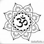 Фото эскизы тату круг от 17.09.2018 №161 - sketching circle tattoo - tatufoto.com