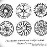 Фото эскизы тату круг от 17.09.2018 №180 - sketching circle tattoo - tatufoto.com
