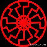 Фото эскизы тату круг от 17.09.2018 №183 - sketching circle tattoo - tatufoto.com