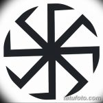 Фото эскизы тату круг от 17.09.2018 №218 - sketching circle tattoo - tatufoto.com