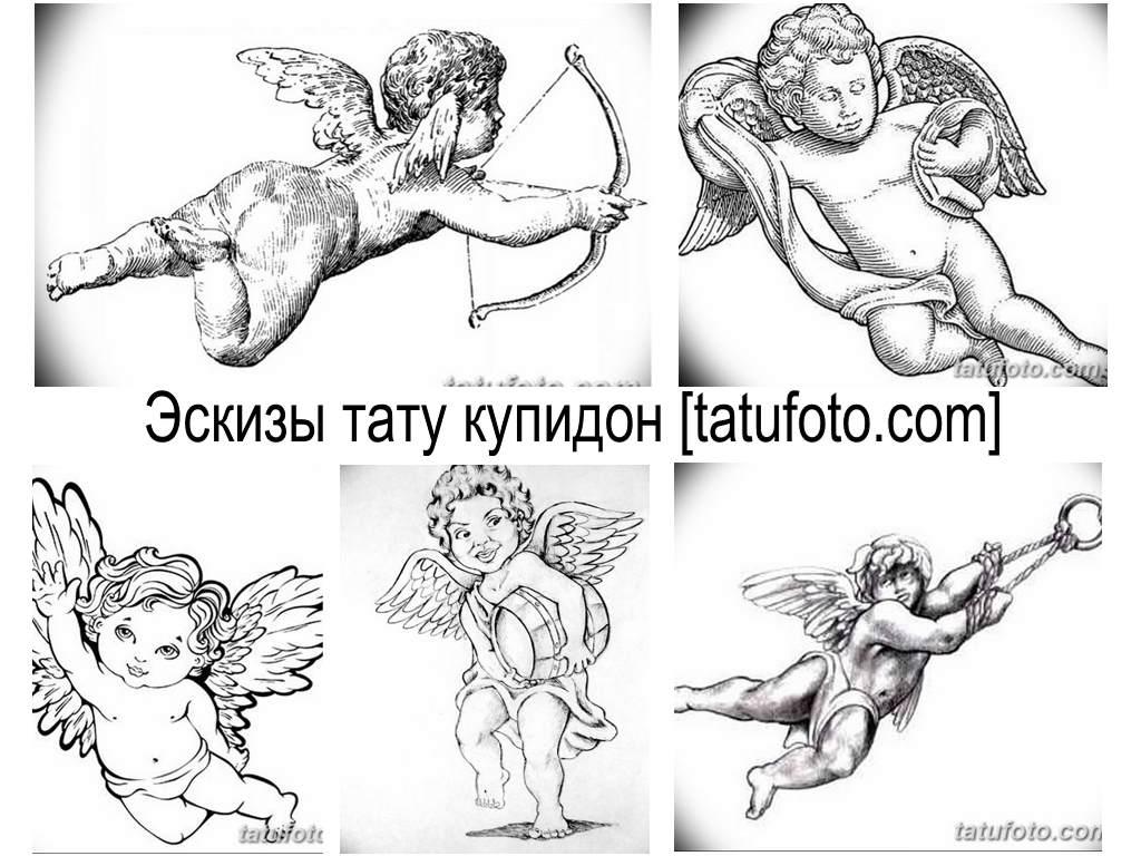 Эскизы тату купидон - оригинальные примеры интересных рисунков для татуировки