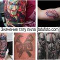 Значение тату пила - фото примеры рисунков татуировки
