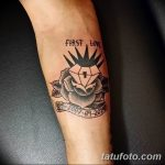 Фото Тату бриллиант от 02.10.2018 №039 - Diamond tattoo - tatufoto.com