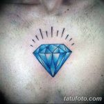 Фото Тату бриллиант от 02.10.2018 №061 - Diamond tattoo - tatufoto.com