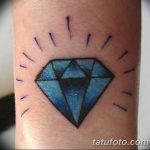 Фото Тату бриллиант от 02.10.2018 №062 - Diamond tattoo - tatufoto.com